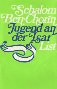 Ben-Chorin Schalom - Jugend an der Isar