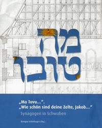"""Schönhagen Benigna - """"Ma Tovu..."""". """"Wie schön sind deine Zelte, Jakob..."""""""
