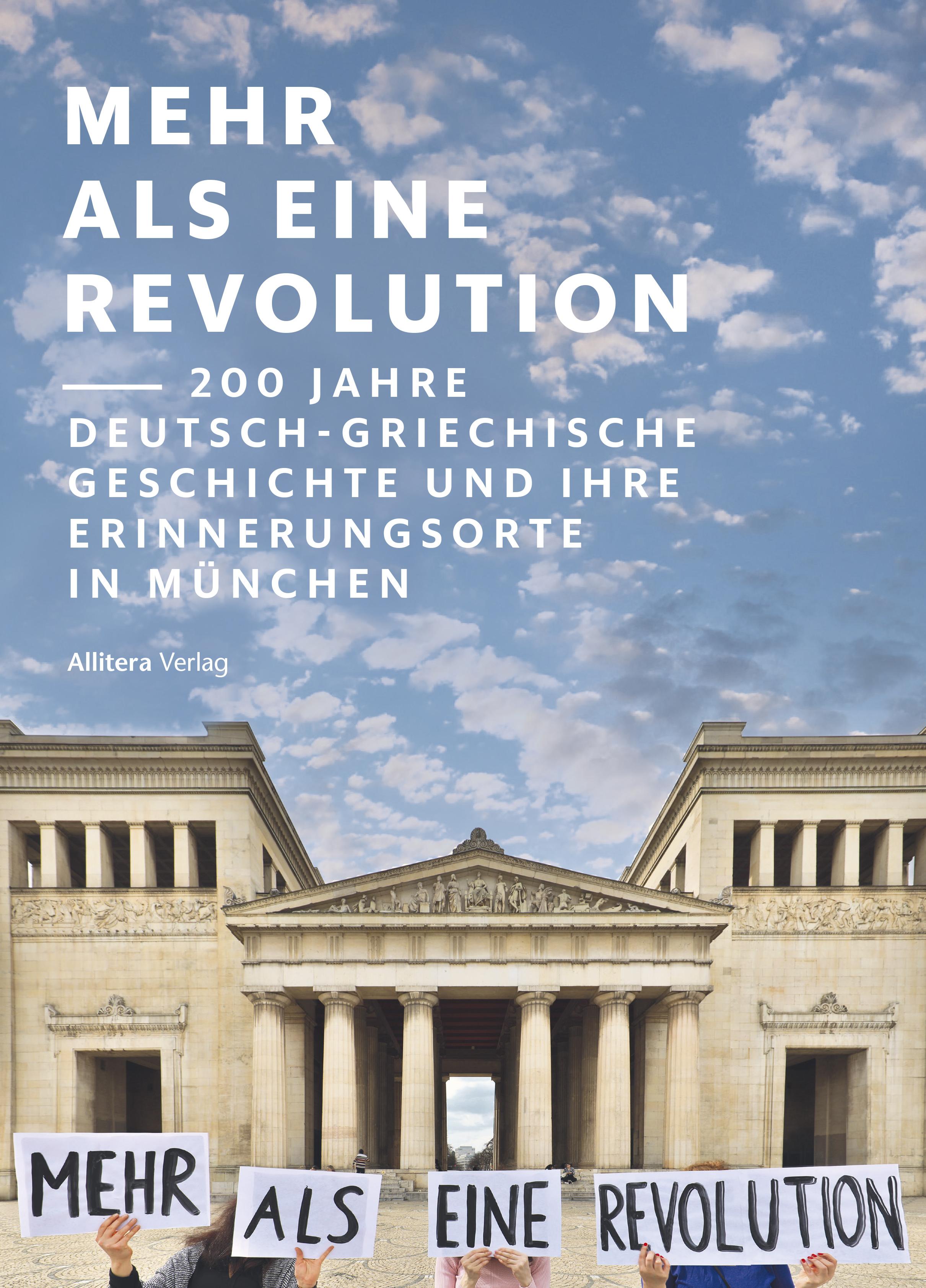 - Mehr als eine Revolution